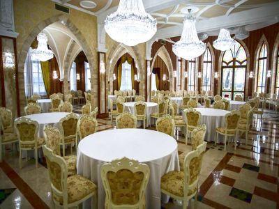 Luxus konferenciaterem, rendezvényterem Nyíradony